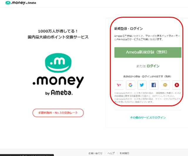 dot-money-new-login