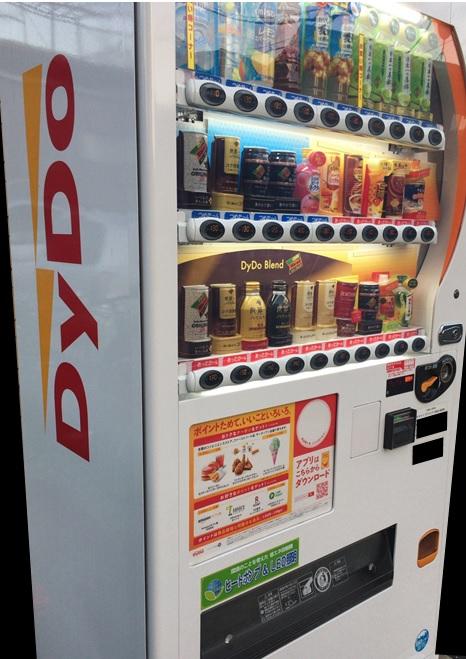 DyDo-Vending