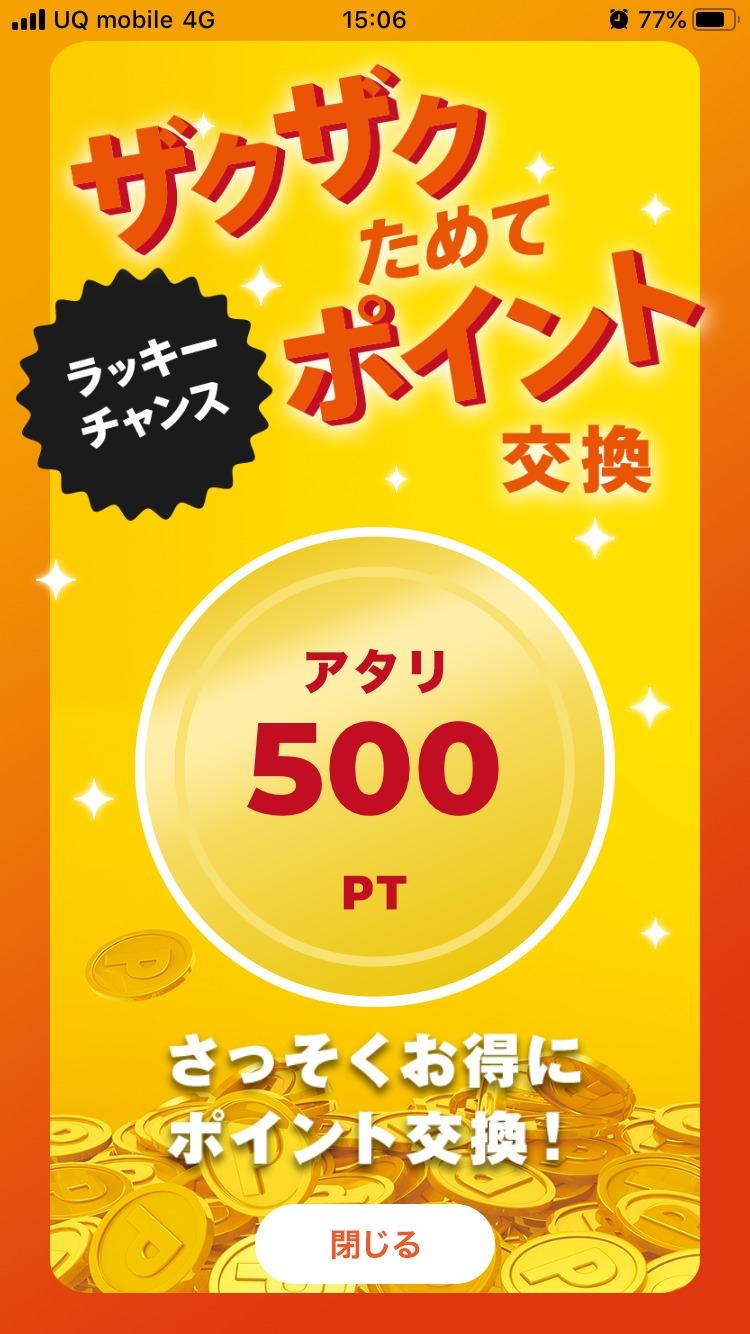 dydo-scratch-500P