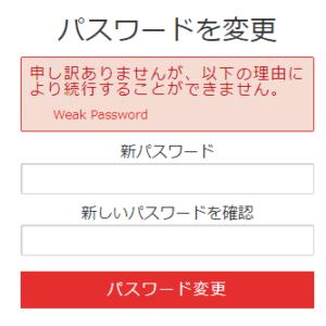 kaligo-password